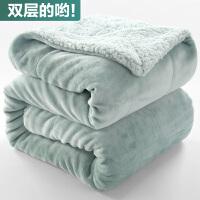 双层毛毯加厚珊瑚绒单人双人毯子冬季保暖床单法兰绒午睡沙发盖毯