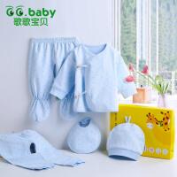 歌歌宝贝 新生儿衣服春秋初生婴儿套装0-3个月纯棉内衣套