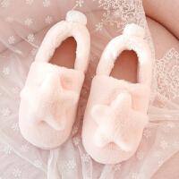 2018新款棉拖鞋女冬季包跟可爱情侣家居室内保暖棉鞋男毛绒月子鞋