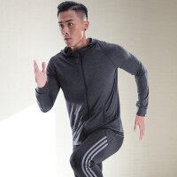 健身衣男运动紧身衣长袖保暖男速干衣篮球跑步训练服健身房秋冬 跃P24深灰