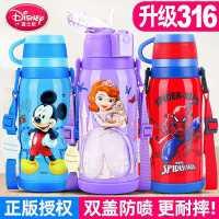 迪士尼儿童保温杯小学生水杯女童吸管杯直饮宝宝316不锈钢水壶5带