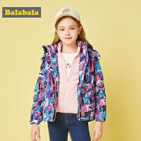 【11.21超品 3折价:149.4】巴拉巴拉女童冬装新款外套女大童风衣儿童外套女厚款防风上衣