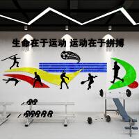 体育学校墙贴3d立体健身房运动场所墙壁装饰贴纸教室布置 超