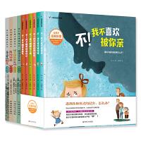 爱探险的朵拉系列故事书 全套12辑共48册 爱冒险的朵拉书 儿童漫画绘本故事书 和妈妈一起读I 央视热播动画片 少儿童