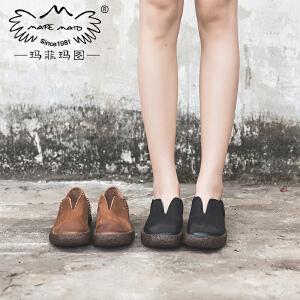 玛菲玛图女鞋 季2018新款单鞋女平底低跟圆头休闲鞋复古厚底皮鞋3782-6