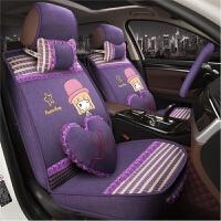 皇驹汽车坐垫新宝马5系3系Q3A6L奥迪Q5A4L君越昂科威途观天籁座套
