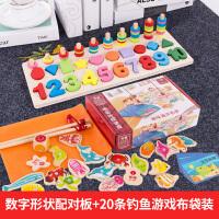 幼儿童玩具1-2周岁3数字认知宝宝智力启蒙男女孩开发早教积木