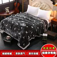 加厚双层毛毯沙发被子单人床单珊瑚绒盖毯冬季宿舍学生被毯