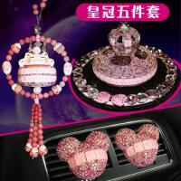 汽车香水摆件水晶车载香水座式香水香薰创意个性车内饰品摆件女士