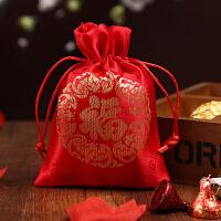 结婚喜糖盒婚庆用品布艺喜糖袋婚礼喜糖盒子创意中国风