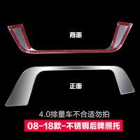 后牌照框装饰条U形亮条适用于08-17款丰田兰德酷路泽LC200改装 汽车用品