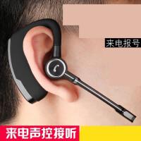 无线开车蓝牙耳机挂耳式耳塞式入耳华为苹果7oppo通用运动车载4.1SN1998 V8s 黑色 车载高配 标配