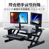 笔记本电脑支架托架桌面升降增高架子底座站立着工作办公电脑支架 E8AT米白色 常规款 长810*宽520mm