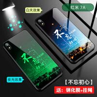 小米红米7a手机壳套 红米7A保护壳 redmi7a夜光钢化玻璃镜面硅胶软边全包防摔外壳保护套
