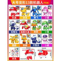 奥迪双钻超级飞侠全套乐迪小爱变形机器人金刚雪儿童男孩套装玩具