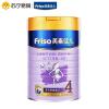 荷兰进口friso/美素佳儿新版4段儿童牛奶粉3-7岁900g罐装四段