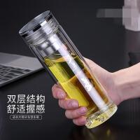 双层水晶玻璃杯男女士水杯带盖滤网商务办公便携泡茶杯子jg8