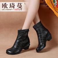 欧琦蔓2018秋新款原创手工真皮短靴女气质优雅擦色高跟女靴98013