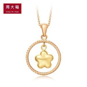 周大福珠宝时尚星形红黄双色18K金吊坠E 120361
