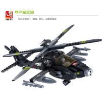 小鲁班拼装玩具 军事积木儿童益智 阿帕奇武装直升机 M38-B0511