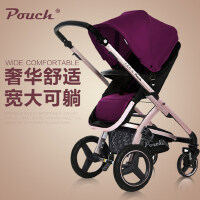 Pouch高景观婴儿车E89 可躺可坐避震可折叠儿童车宝宝四轮手推车