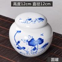 景德镇茶叶罐陶瓷大中小号茶罐密封罐青花瓷储存罐圆罐高白瓷