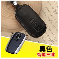纳智捷大7钥匙包真皮 新U6/优6/5 sedan/5S钥匙包套汽车专车专用