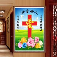 家居家居5D钻石画客厅钻石十字绣耶稣十字架神爱世人钻石绣基督教贴砖石画 图片色