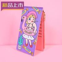 2018韩国可爱棒棒超薄女式卡包多卡位大容量卡片包银行卡夹女长款钱包 棒棒长款卡夹-紫色 flamingo