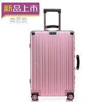 2018全铝拉杆箱铝镁合金旅行箱万向轮行李箱24寸登机箱20寸 玫瑰金[全铝商务型] 20寸