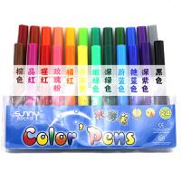 学生用品 水彩笔 12色 24色儿童粗笔杆水彩画笔 记号笔 水彩笔