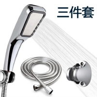 管子防爆挂墙式淋浴花洒喷头带家用软管一套淋雨加压洗澡间宾馆