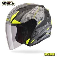摩托车头盔SO-7迷彩3/4双镜片ED灯男女秋冬季半盔送下巴 迷彩 消光黑 黄