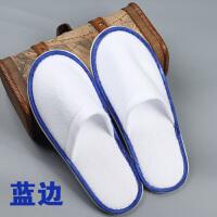 一次性拖鞋待客拖鞋 星级酒店宾馆专用加厚底拉毛布拖鞋