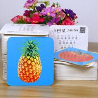 宝宝0-3-6岁撕不烂婴幼儿童早教启蒙认识水果蔬菜卡识字卡片玩具