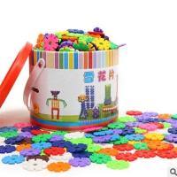 加厚桶装雪花片大号儿童益智拼插积木批发幼儿园插片玩具3-6周岁