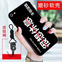 iphone6plus手机壳i6sp套6pls磨砂i6p软壳i6splus超薄pg6sp软iphon iPhone-6