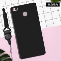 红米3X手机壳红米redmi3S保护套RedMi3x软胶红米hongmi 3X/S防摔外壳hmS3挂