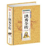 【二手书9成新】太平天国天王洪秀全传刘小沙9787512624801团结出版社