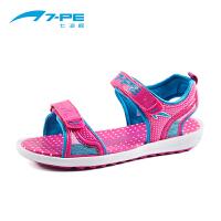 七波辉童鞋 夏季女大童舒适透气沙滩凉鞋 儿童轻便休闲凉鞋