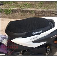 摩托车雅马哈夜行者坐垫套 新福喜125防晒网套座套AS125座垫套SN0703