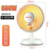 家用时尚取暖器小太阳迷你台式办公室居浴家用电暖风机摇头烤火炉