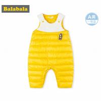 巴拉巴拉婴儿背带裤秋冬男童新生儿衣服宝宝爬爬服潮服0-3个月潮