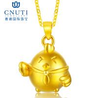 CNUTI粤通国际珠宝  黄金吊坠 足金3D硬金 活泼小鸡 约2.15g 新品