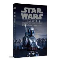 星球大战1:幽灵的威胁 科幻电影故事 青少年文学 英语学习用书 Star Wars: The Phantom Mena