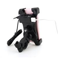 摩托车改装配件助力车车载手机USB充电器跨骑车12V可充电手机支架