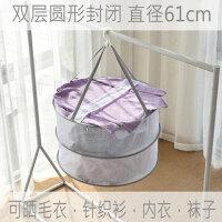 晒毛衣篮平铺晾衣架可折叠挂家用凉羊毛衫防变形的网兜洗晒用品家务清洗