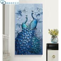 中式装饰画装饰画走廊中式壁画玄关客厅卧室墙画单幅挂画孔雀竖版背景花鸟液压欧式