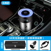 车载空气净化器汽车除甲醛活性氧消除异味车内臭氧杀菌车用去烟味