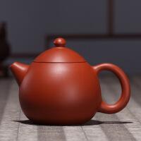 宜兴紫砂壶手工朱泥210cc小龙蛋壶紫砂茶壶小品壶茶具 朱泥龙蛋壶